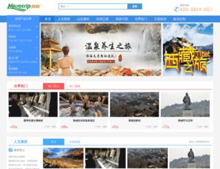 microtrip.com.cn screenshot