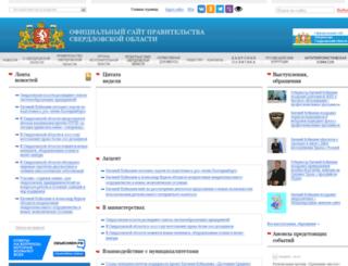 midural.ru screenshot