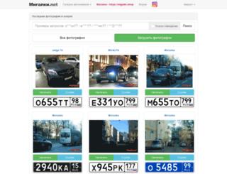 migalki.net screenshot