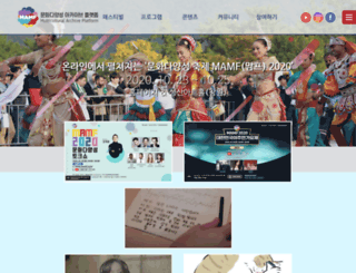 migrantsarirang.co.kr screenshot