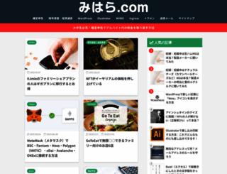 miha5.com screenshot
