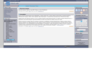 mihail-krug.ucoz.ru screenshot