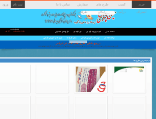 mihanpsd.com screenshot