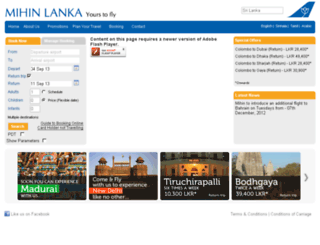 mihinlanka.biz screenshot