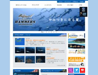 mikomoto.com screenshot