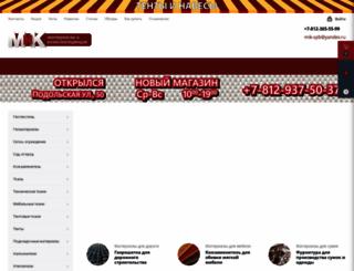 mikspb.ru screenshot