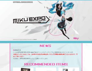 mikuexpo-store.com screenshot