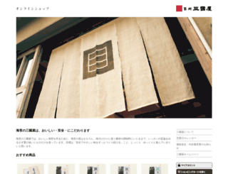 mikuniya-shop.com screenshot