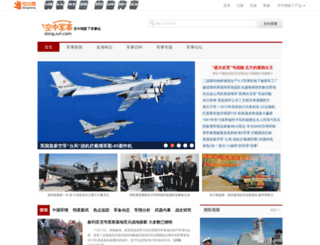 mil.kongzhong.com screenshot