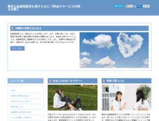 milanouniversitesi.org screenshot