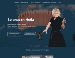milaremina.ru screenshot