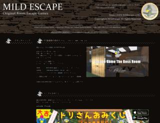 mildescape.com screenshot