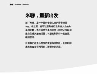 miliao.com screenshot