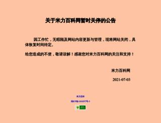 miliol.com screenshot