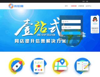 milioo.com screenshot