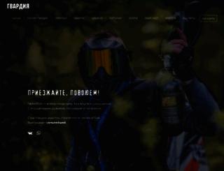 militarygames.ru screenshot