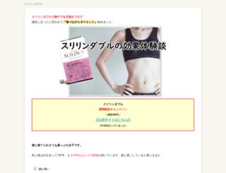 miljenkobarbir.com screenshot