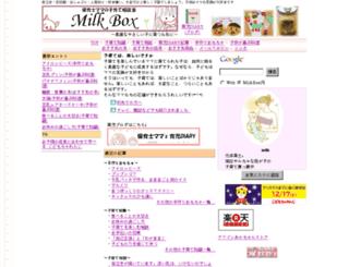 milk-box.com screenshot