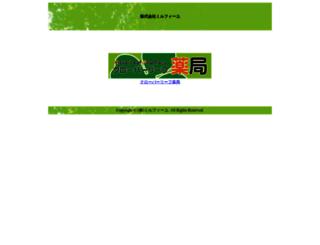 mille-feuille.co.jp screenshot