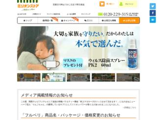 million-store.com screenshot