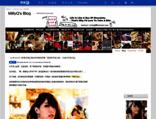 millyq.pixnet.net screenshot