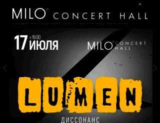miloconcerthall.ru screenshot