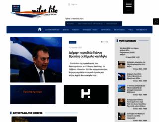miloslife.gr screenshot