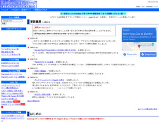 miloweb.net screenshot