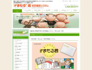 mimamori24.com screenshot