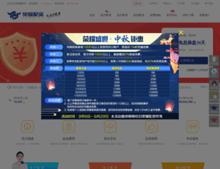 mimife.com screenshot