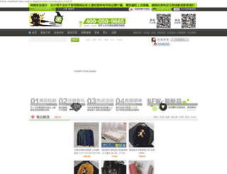 mimushop.com screenshot