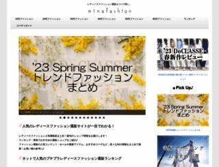 minafashion.biz screenshot