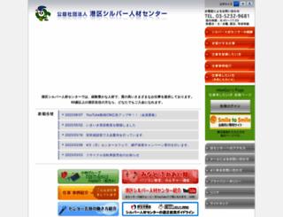 minato-sc.or.jp screenshot