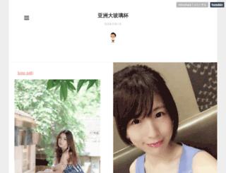 mincang.tumblr.com screenshot