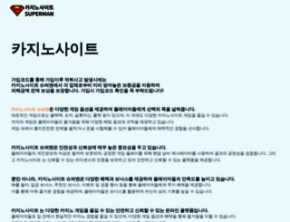 mincareer.com screenshot