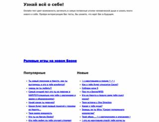 mindmix.ru screenshot