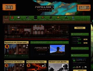 minecraft-moscow.com screenshot