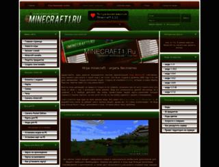 minecraft1.ru screenshot