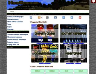 mineskins.ru screenshot