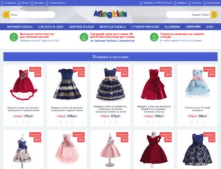 mingkids.ru screenshot