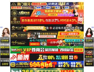 mingus-design.com screenshot