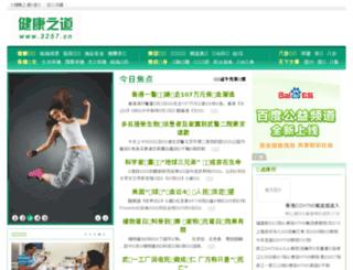 mini.3257.cn screenshot