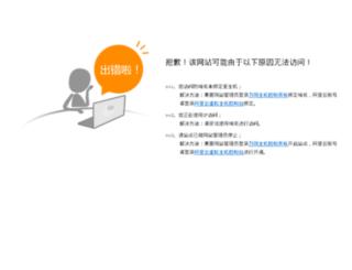 minicheng.com screenshot