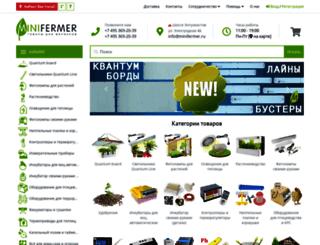 minifermer.ru screenshot