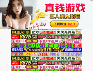minionforme.com screenshot