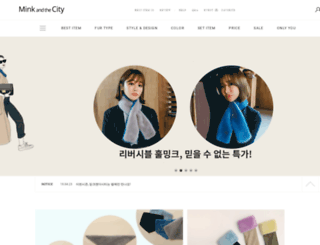 minkandthecity.com screenshot