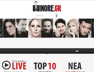 minorefm.gr screenshot