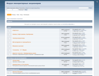 minorityforum.ru screenshot