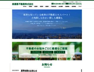 minozen.co.jp screenshot