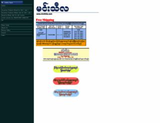 minthila.com screenshot